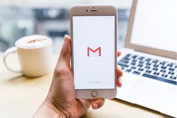 जीमेल में शामिल हुअा Confidential मोड, मिलेगा ये फायदा