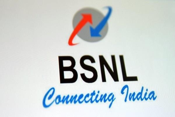 BSNL ने लांच किया सस्ता कालिंग प्लान, 54 दिनों की वैधता के साथ होगा उपलब्ध