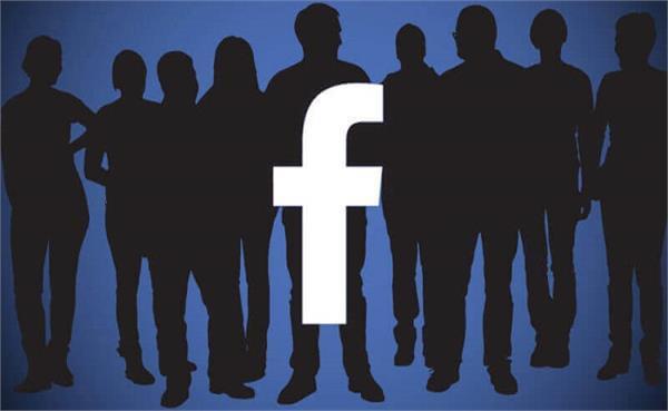 अगर आपको कर रहा है कोई Facebook पर परेशान, तो एेसे करें ब्लॉक