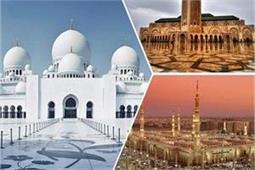 Bakrid Special: इस खास दिन पर देखिए दुनिया की सबसे आलीशान मस्जिद