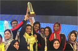 एशिया कप शतरंज - भारतीय महिला टीम नें जीता ब्लिट्ज का स्वर्ण पदक !