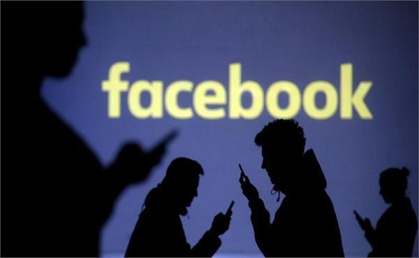 जल्द Facebook में होंगे ये बड़े बदलाव, जानें डिटेल्स