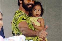 छोटे भाई से मिलने पापा शाहिद के साथ हॉस्पिटल पहुंची मीशा कपूर