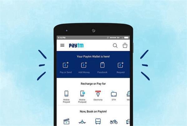 Paytm जल्द लाएगी 'फेस लॉगइन' फीचर, यूजर्स को मिलेगा यह फायदा