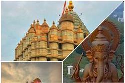 Ganesh Utsav: आप भी घूम आए भारत के प्रसिद्ध गणेश जी के मंदिर
