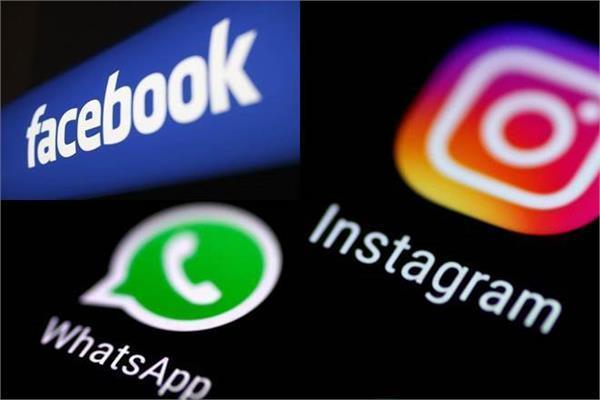 फेसबुक के बाद इंस्टाग्राम और व्हाट्सएप भी हुआ बंद, कम्पनी ने लिया तुरंत एक्शन