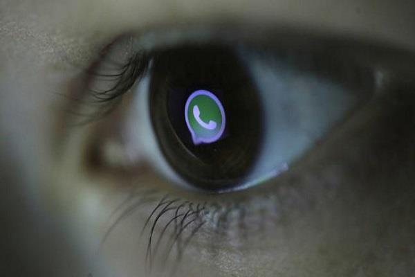 इन आईफोन मॉडल्स में अब नहीं चला सकेंगे WhatsApp