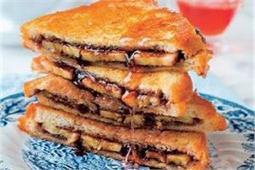 बच्चों को नाश्ते में बनाकर खिलाए हैल्दी Nutella French Toast