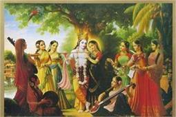 राधा ही नहीं, इन 8 रानियों से भी बेहद प्यार करते थे श्री कृष्ण