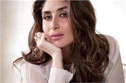Beauty Tips: करीना की ग्लोइंग स्किन का राज है उनकी स्पेशल डाइट - Nari