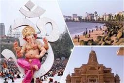गणेश चतुर्थी की धूम के लिए मशहूर है भारत के ये 5 शहर