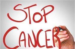 कैंसर को बढ़ने से रोकने में मददगार है यह नया इलाज!
