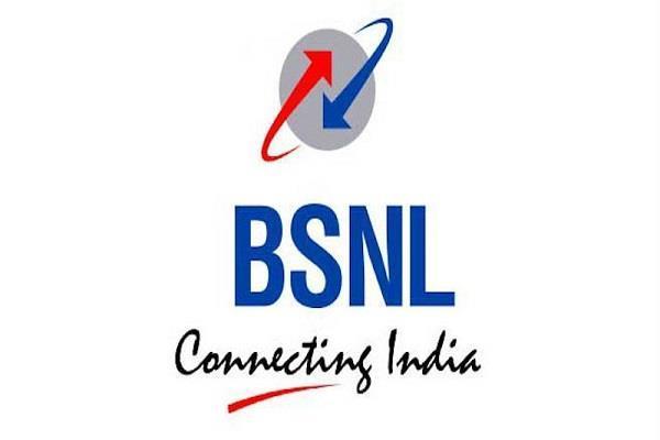 BSNL ने पेश किए 4 नए प्लान्स, 20 एमबीपीएस की स्पीड पर मिलेगा डाटा
