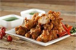 घर पर खुद बनाए टेस्टी-टेस्टी खस्ता चिकन पकौड़े - Nari
