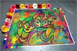 Festive Celebration: जन्माष्टमी के मौके पर घर पर बनाएं खूबसूरत रंगोली