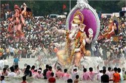 गणेश चतुर्थी: मुंबई में देखें गणेशोत्सव की अलग रौनक - Nari