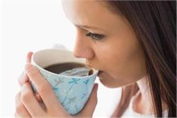 2 कप से ज्यादा पीएंगे कॉफी तो हो सकती है आपको यह प्रॉब्लम