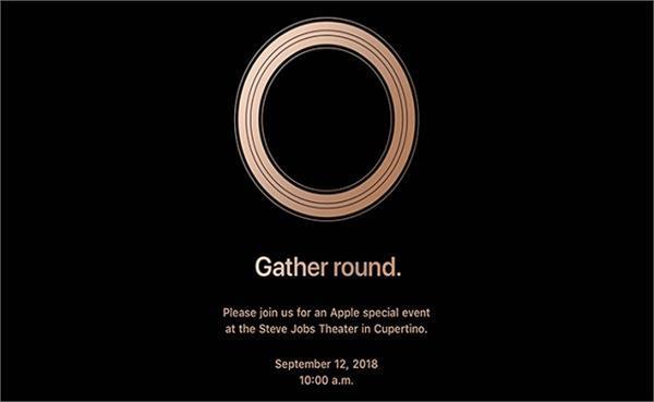 Apple इवेंट में लांच होंगे कई शानदार प्रोडक्ट्स, 6.1-इंच डिस्प्ले के साथ अाएगा सस्ता IPhone