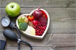 दिल के मरीजों के लिए बेस्ट डाइट चार्ट, फॉलो करें और रहे स्वस्थ ! - Nari