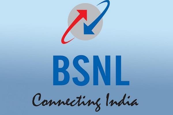 BSNL ने अपने इन 7 पैक्स में किया बड़ा बदलाव, जानें डिटेल्स