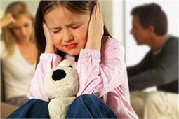 Be Alert! आपकी इन गलतियों से कहीं खो ना जाए बच्चों का बचपन