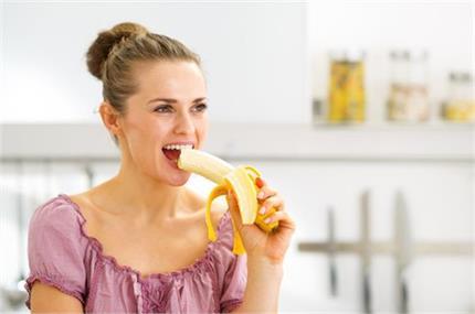 रोजाना 6 केले खाने से बढ़ता है दिल की बीमारी का खतरा - Nari