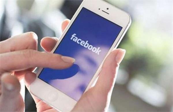 फेक न्यूज़ से निपटने के लिए फेसबुक का अहम कदम, अब चैक होंगी फोटोज़ व वीडियोज़