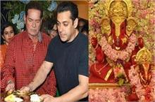 इस बार अर्पिता के घर में मनाएंगे सलमान खान गणेशोत्सव! - Nari