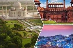 सुनहरा मौका! महज 7000 में एक साथ करें भारत के इन 5 शहरों की सैर