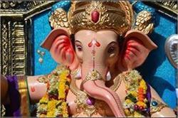 Ganesh Chaturthi : घर में लाएं ऐसी बप्पा की मूर्ति और ऑफिस के लिए चुनें ऐसे गणपति