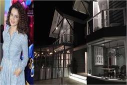 यूरोपियन थीम पर बना है बॉलीवुड 'क्वीन' का घर, कीमत है 30 करोड़- Nari