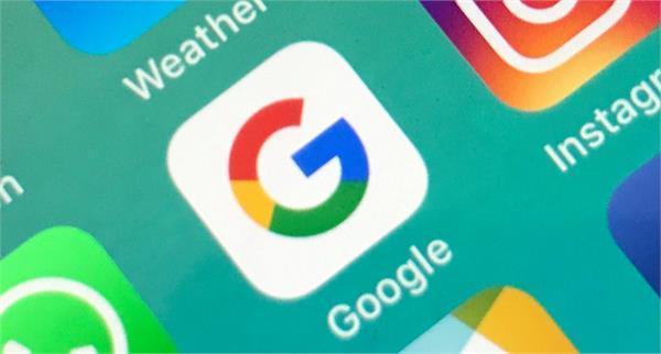 नए बदलाव के साथ जल्द आएगा गूगल का नया सर्च बार