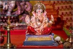 Ganesh Chaturthi Special:  कब और कैसे करें बप्पा की मूर्ति स्थापना और पूजा