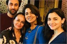 रणबीर के जन्मदिन पर आलिया ने पहनी 1 लाख की ड्रेस