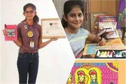 12 साल की इस बच्ची ने अपने अनोखे टैलेंट से बनाया इंडिया बुक ऑफ रिकार्डस