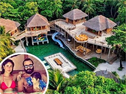 Vacation Diaries! जिस रिजॉर्ट में ठहरे हैं करीना-सैफ उसकी कीमत कर...