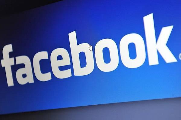 25% यूजर्स का फेसबुक से हुआ मोहभंग, फोन से कर रहे हैं ऐप डिलीट