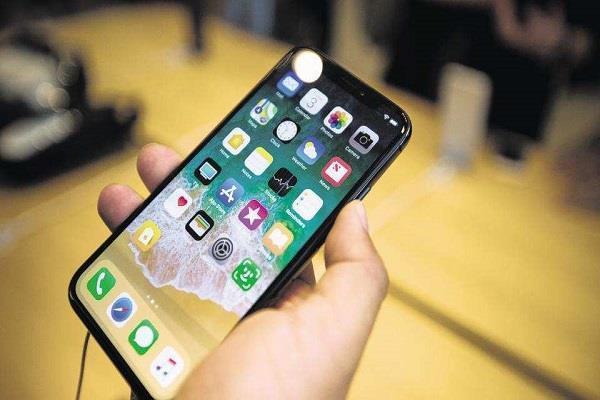 नई A12 चिपसेट के साथ आएगा Apple iPhone XS, बेहतरीन बैटरी परफॉर्मेंस का किया गया दावा
