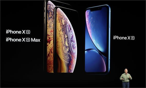 अपने इन फीचर्स को लेकर एक दूसरे से अलग हैं नए iPhone वेरिएंट्स (कम्पैरिजन)