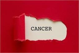 Health Update: स्किन और हाइट भी बनती है कैंसर की वजह - Nari