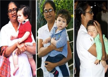 तैमूर की नैनी को मिलती है PM मोदी से ज्यादा सैलरी! - Nari