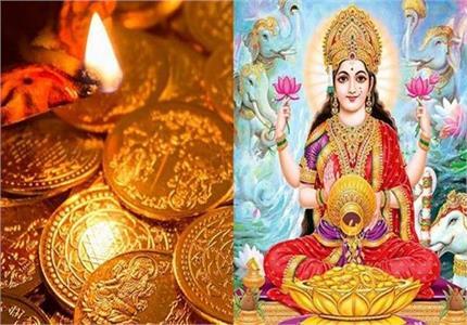 Dhanteras 2019: सिर्फ सोना चांदी ही नहीं, सेहत से भी है धनतेरस का...