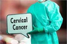 सर्वाइकल कैंसर के घेरे में 50% भारतीय महिलाएं, जानिए...