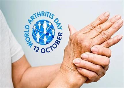 World Arthritis Day: क्यों और किसे होती है यह समस्या, जानें कैसे करें...