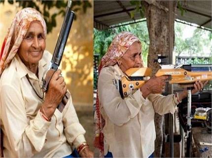परिवार के खिलाफ जा कर शूटर दादियों ने सीखी थी निशानेबाजी, जानिए इनकी...