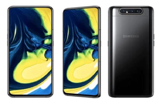 सैमसंग ने कम की इस प्रीमियम स्मार्टफोन की कीमत