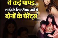 गौरी के लिए शाहरुख ने बेले थे कई पापड़, शादी के लिए तैयार...