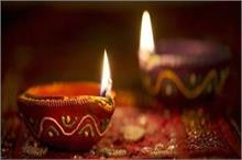 Diwali 2019: गृहणी जरूर जलाएं इस तेल के दीए, जमकर बरसेगा...