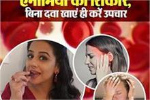 70 प्रतिशत भारतीय औरतों इस रोग की शिकार, दवा से नहीं यूं...