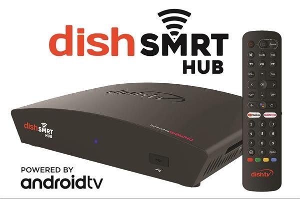 Dish TV ने लॉन्च किया एंड्रॉयड सेट-टॉप बॉक्स, रिमोट में मिली वायस कमांड्स की सुविधा